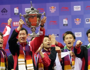 Defending Champions Japan Seeded 5th for Thomas Cup
