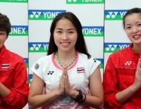 Bangkok Beckons!