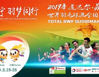 Sudirman Cup Welcome Dinner Important Announcement