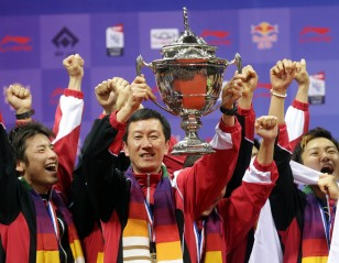 On This Day: Historic Thomas Cup Triumph for Japan